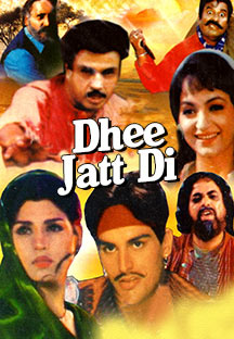 Watch Dhee Jatt Di full movie Online - Eros Now