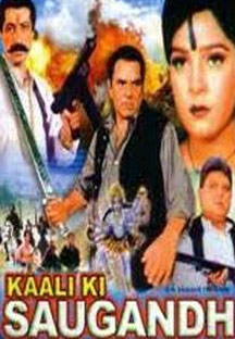 Watch Kaali Ki Saugandh full movie Online - Eros Now