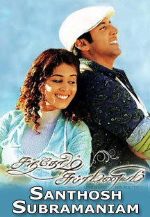 Watch Santhosh Subramaniam full movie Online - Eros Now
