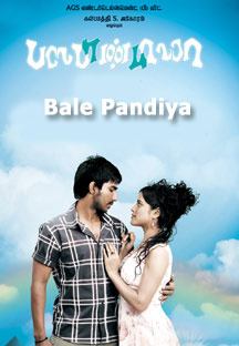 Watch Bale Pandiya full movie Online - Eros Now