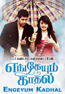 Watch Engeyum Kadhal full movie Online - Eros Now