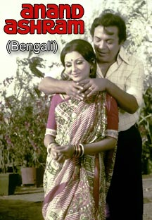 Watch Anand Ashram - Bengali full movie Online - Eros Now