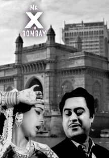 Watch Mr. X in Bombay full movie Online - Eros Now