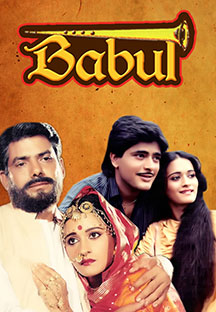 Watch Babul full movie Online - Eros Now