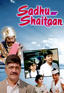 Watch Sadhu Aur Shaitan full movie Online - Eros Now