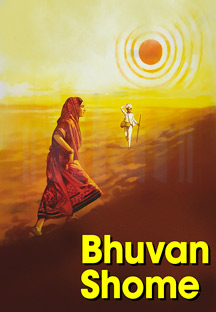 Watch Bhuvan Shome full movie Online - Eros Now