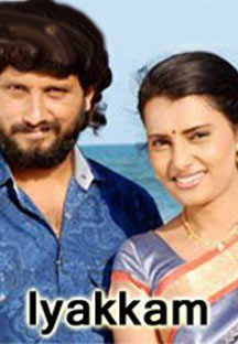 Watch Iyakkam full movie Online - Eros Now