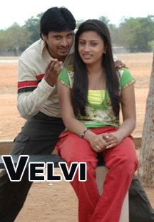 Watch Velvi full movie Online - Eros Now