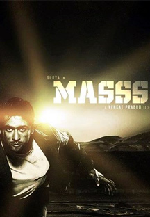 Watch Masss full movie Online - Eros Now