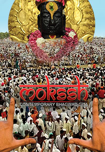 Watch Mokssh full movie Online - Eros Now