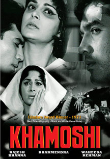 Watch Khamoshi full movie Online - Eros Now