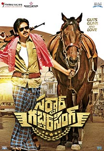 Watch Sardaar Gabbar Singh - Telugu full movie Online - Eros Now