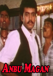 Watch Anbu Magan full movie Online - Eros Now