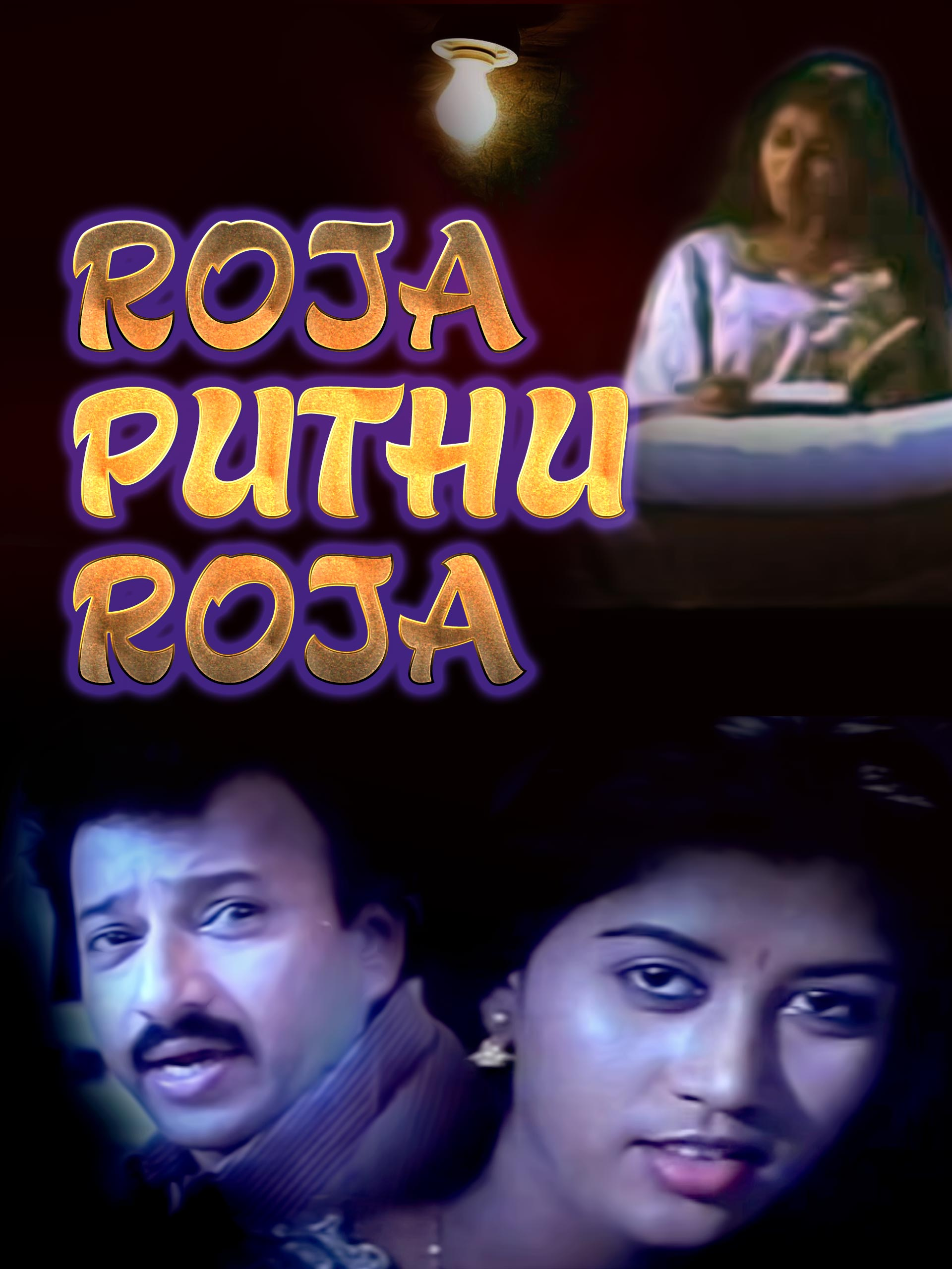 Watch Roja Puthu Roja full movie Online - Eros Now