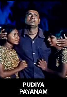 Watch Pudiya Payanam full movie Online - Eros Now