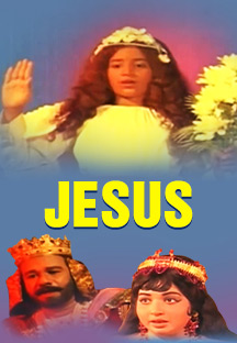 Watch Jesus full movie Online - Eros Now