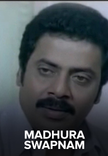 Watch Madhura Swapnam full movie Online - Eros Now