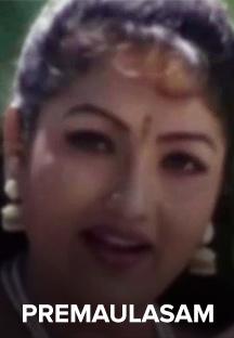 Watch Premaulasam full movie Online - Eros Now
