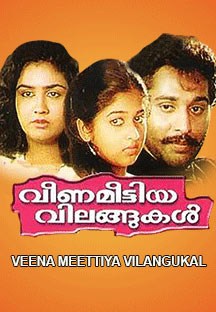 Watch Veena Meettiya Vilangukal full movie Online - Eros Now