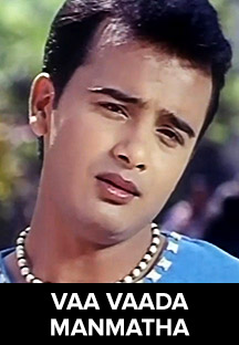Watch Vaa Vaada Manmatha full movie Online - Eros Now