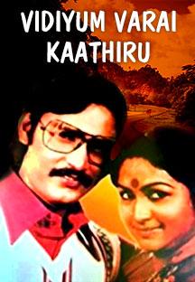 Watch Vidiyum Varai Kaathiru full movie Online - Eros Now