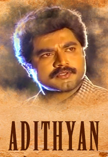 Watch Adithyan full movie Online - Eros Now