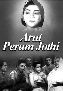 Watch Arut Perum Jothi full movie Online - Eros Now