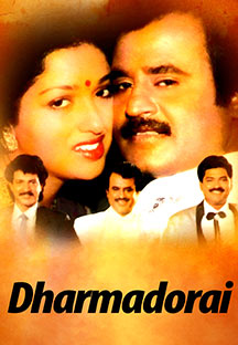 Watch Dharmadorai full movie Online - Eros Now