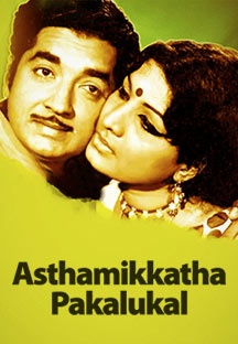Watch Asthamikkatha Pakalukal full movie Online - Eros Now