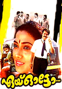 Watch Aye Auto full movie Online - Eros Now