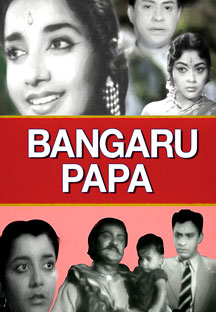 Watch Bangaru Papa full movie Online - Eros Now
