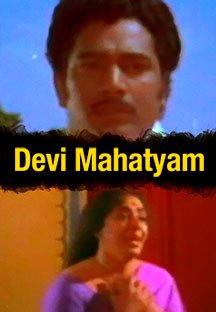 Watch Devi Mahatyam full movie Online - Eros Now