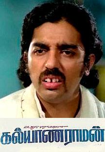 Watch Kalyanaraman full movie Online - Eros Now