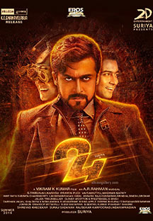 Watch 24 full movie Online - Eros Now
