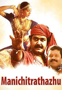 Watch Manichitrathazhu full movie Online - Eros Now