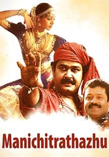 Watch Manichitrathazhu full movie Online - Eros Now