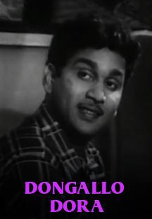 Watch Dongallo Dora full movie Online - Eros Now