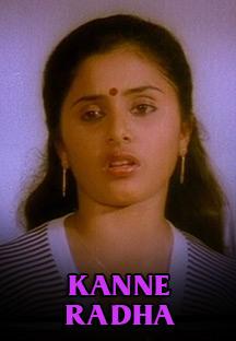 Watch Kanne Radha full movie Online - Eros Now