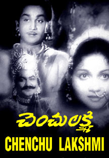 Watch Chenchu Lakshmi full movie Online - Eros Now