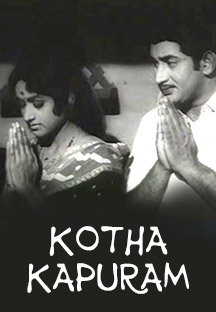 Watch Kotha Kapuram full movie Online - Eros Now