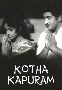 Watch Kotha Kapuram full movie Online - Eros Now