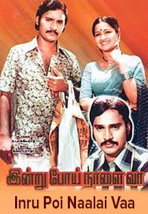 Watch Inru Poi Naalai Vaa full movie Online - Eros Now
