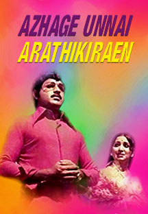 Watch Azhage Unnai Arathikiraen full movie Online - Eros Now