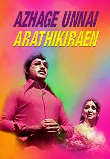 Watch Azhage Unnai Arathikiraen full movie Online - Eros Now