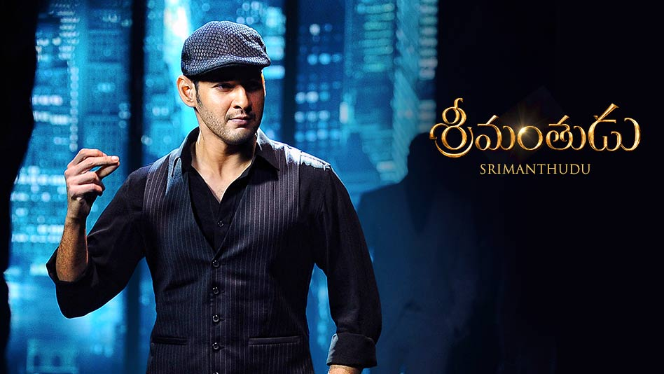 Watch Srimanthudu - Telugu full movie Online - Eros Now