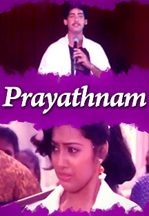 Watch Prayathnam full movie Online - Eros Now