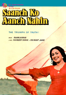 Watch Saanch Ko Aanch Nahin full movie Online - Eros Now