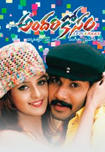 Watch Andari Kosam full movie Online - Eros Now