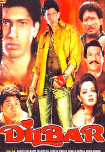Watch Dilbar full movie Online - Eros Now
