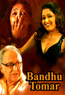 Watch Bandhu Tomar full movie Online - Eros Now